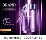 lotion and essence ads ... | Shutterstock .eps vector #1008715462