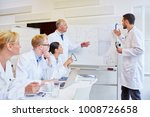 drug representatives... | Shutterstock . vector #1008726658