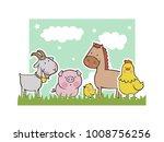 cute farm. cartoon illustration