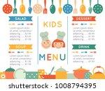 cute colorful kids meal menu... | Shutterstock .eps vector #1008794395