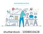 sport exercises for office.... | Shutterstock .eps vector #1008810628