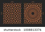 laser cutting set. woodcut... | Shutterstock .eps vector #1008813376