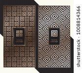 luxury cards. vector menu... | Shutterstock .eps vector #1008814366