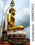 Small photo of Thailand Krabi Wat Tham Sua