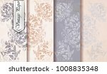 Damask pattern set Vector. Baroque ornament decor. Vintage background. Trendy color fabric textures