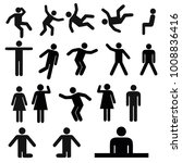 stick figure set | Shutterstock .eps vector #1008836416