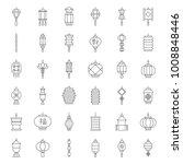 chinese lantern in various... | Shutterstock .eps vector #1008848446
