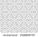 seamless vector pattern in... | Shutterstock .eps vector #1008848755