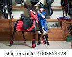 equestrian shop  sport | Shutterstock . vector #1008854428