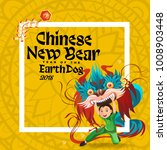 chinese lunar new year lion... | Shutterstock .eps vector #1008903448