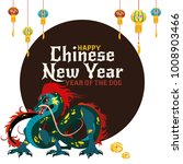 traditional chinese dragon ... | Shutterstock .eps vector #1008903466