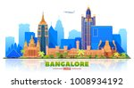 bangalore  india   skyline with ... | Shutterstock .eps vector #1008934192