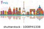 paris france city skyline with... | Shutterstock .eps vector #1008941338