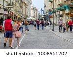 vilnius  lithuania   september...   Shutterstock . vector #1008951202
