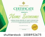 certificate template with... | Shutterstock .eps vector #1008952675
