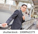 asia young business man in... | Shutterstock . vector #1008962275