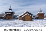 the ancient building of the... | Shutterstock . vector #1008973348