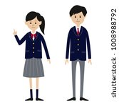 students in uniform | Shutterstock .eps vector #1008988792
