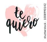 happy valentine lettering te... | Shutterstock .eps vector #1008990142