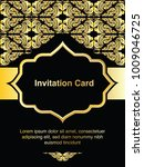 invitation template  background ... | Shutterstock .eps vector #1009046725