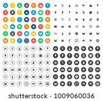 summer icons set | Shutterstock .eps vector #1009060036