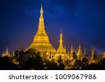 shwedagon pagoda with blue... | Shutterstock . vector #1009067986