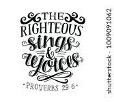 hand lettering the righteous... | Shutterstock .eps vector #1009091062