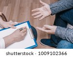 psychologist consulting concept.... | Shutterstock . vector #1009102366