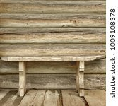 Old Wooden Bench Before Log...