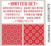 a knitted vector alphabet....   Shutterstock .eps vector #1009115875