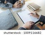 job interview  young attractive ... | Shutterstock . vector #1009116682
