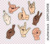 vector set of hands and... | Shutterstock .eps vector #1009130458