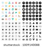 education icons set   Shutterstock .eps vector #1009140088