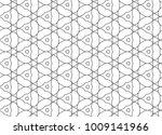 seamless geometric ornamental... | Shutterstock .eps vector #1009141966
