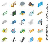feedback loop icons set.... | Shutterstock .eps vector #1009196572