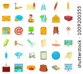 postal correspondence icons set.... | Shutterstock .eps vector #1009200355