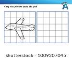 printable drawing worksheet | Shutterstock .eps vector #1009207045