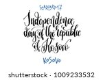 february 17   independence day... | Shutterstock .eps vector #1009233532