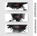 banners with abstract black ink ... | Shutterstock .eps vector #1009236316