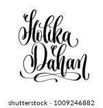 holika dahan   hand lettering... | Shutterstock . vector #1009246882