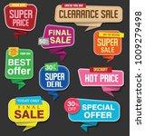 modern origami sale stickers... | Shutterstock .eps vector #1009279498