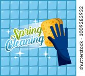 spring cleaning blue glove with ... | Shutterstock .eps vector #1009283932