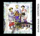 ukraine   circa 2007  a stamp... | Shutterstock . vector #100929826