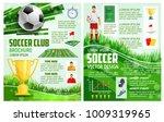 soccer club or football sport... | Shutterstock .eps vector #1009319965