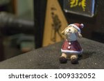 Little Sheep Clay Doll Wear...