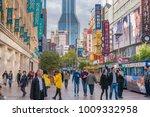 shanghai  china   nov 4  2017 ... | Shutterstock . vector #1009332958