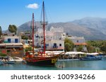 Small photo of Harbor in Sissi. Crete, Greece