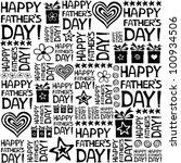 happy father day. seamless... | Shutterstock . vector #100934506