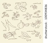 spices doodles vector set | Shutterstock .eps vector #100934836