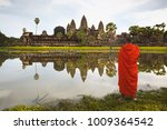 angkor wat at sunrise  siem... | Shutterstock . vector #1009364542